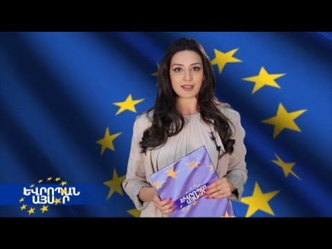 """""""Europe Today"""" programme # 2 (with English subtitles)"""