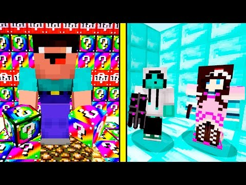 НУБ ПРОТИВ НЕВИДИМКИ В МАЙНКРАФТ | СРАЖЕНИЯ НУБА ПРОТИВ ДВУХ ПРО И ЛАКИ БЛОКОВ - Видео из Майнкрафт (Minecraft)