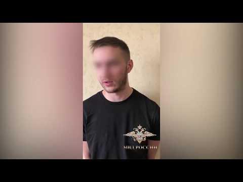 Волгоградские полицейские приняли участие в ликвидации крупной банды телефонных мошенников