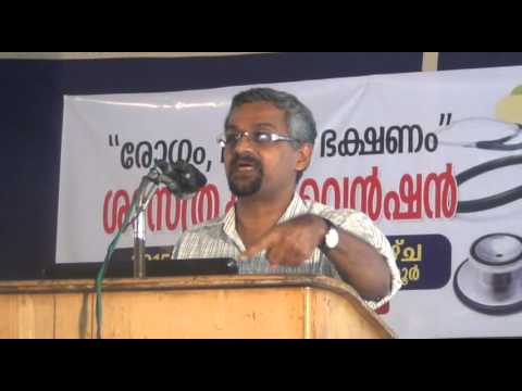 Organic Farming -   Myths and realities (Malayalam)Dr. K.M.Sreekumar