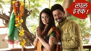 Exclusive: Swapnil Joshi & Anjana Sukhani Celebrate Gudi Padwa | Laal Ishq Marathi Movie
