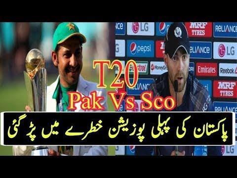 Pakistan Vs Scotland T20 Match ||Pakistan 1st T20 Position Is In Danger thumbnail