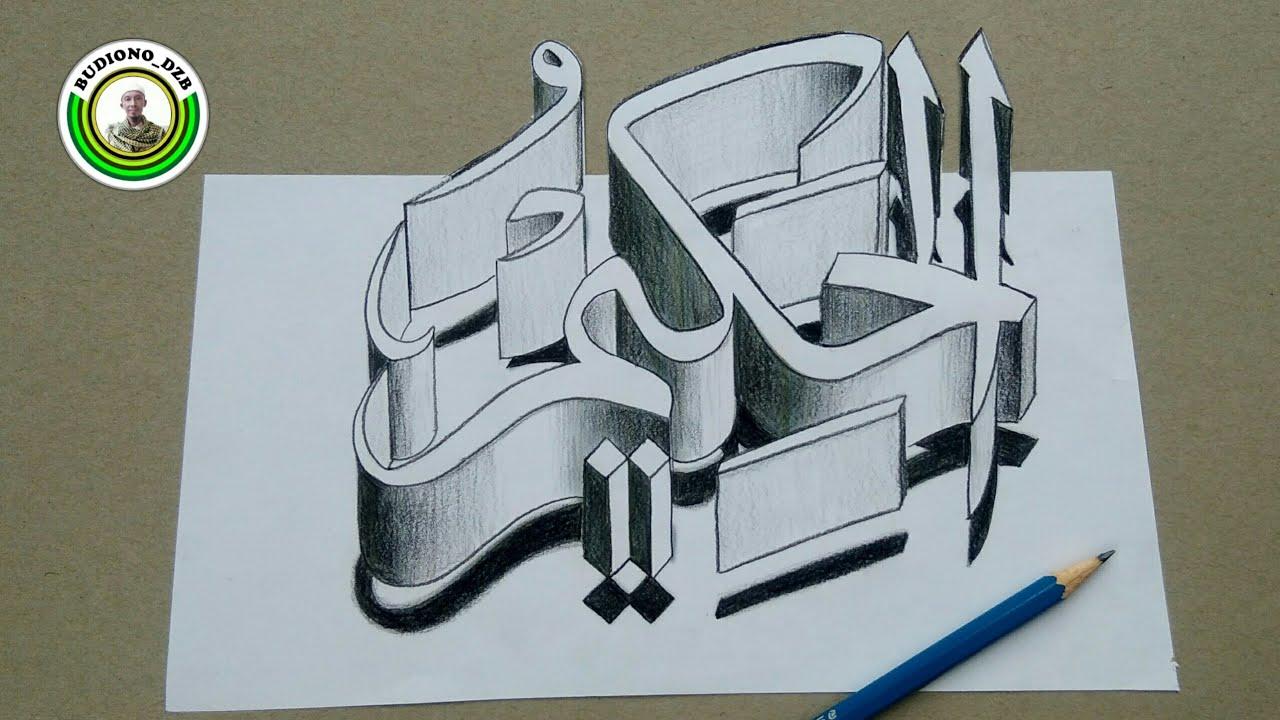 Cara Membuat Kaligrafi Arab Khot Khufi Man Jadda Wajada By