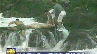 搜救潛水客警艇淹沒後擱淺,赤膊男奮勇救起水警1999.07.23