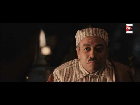مسلسل الجماعة 2 - صفقة أسحلة الإخوان قادمة من السعودية وخطة  لإخفاءها