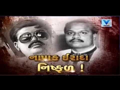 Aaje Gujarat | 25th Feb' 17 | Vtv Gujarati