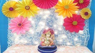 Easy Ganpati Decoration Idea - Ganesh chaturthi Decoration for Back with paper Flowers
