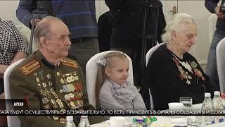 Все выплаты волгоградские ветераны смогут получить дистанционно