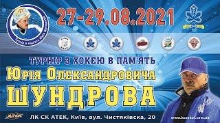 Крижинка Київ - Сокіл-2 Київ 1045 Київ АТЕК