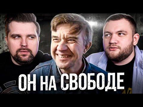 КРИМИНАЛЬНАЯ РОССИЯ - СКОПИНСКИЙ МАНЬЯК