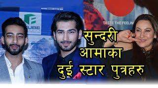 दुई स्टार पुत्रका स्टाइलिष्ट आमाका रोचक कुरा | Raveena Deshraj Shrestha and her star sons