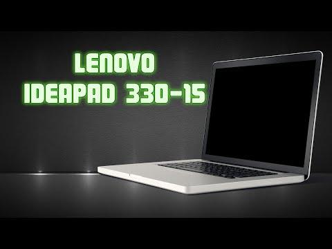Дешевый ультрабук Lenovo IdeaPad 330-15, можно ли поиграть? | I5 8250u + mx150