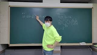 한광여고 2학년 확률과 통계 모의고사 프린트