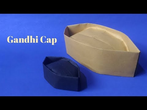 How To Make Paper Gandhi Cap (Topi) | Origami Cap | Paper Cap | InnoVatioNizer