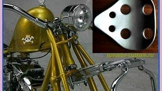 ✠ Сиденье для мотоцикла чоппера, бобера - основание ✠. Seat a motorcycle handmade