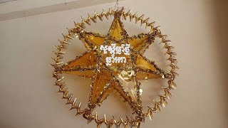 bamboo stars  for decoration during Khmer new year