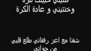 مصريّة تتناك جامد
