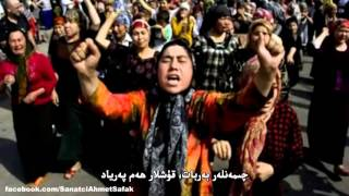 Ahmed Shapaf - Guzel Turkistan  Uyghurche - ئۇيغۇرچە خەتلىك