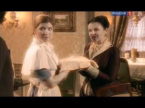 Тайны института благородных девиц музыка из сериала