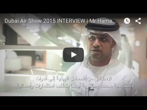 Dubai Air Show 2015 INTERVIEW | Mr  Hamad Al Marar, General Manager, Tawazun Dynamics