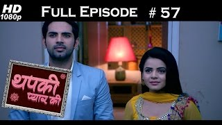 Download Video Thapki Pyar Ki - 29th July 2015 - थपकी प्यार की - Full Episode (HD) MP3 3GP MP4