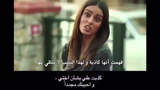 اغنية Sana git diyemem مترجمه / Nilfer & fatih / نيلوفر وفاتح