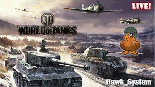 World of Tanks - Vasárnapi randomok...