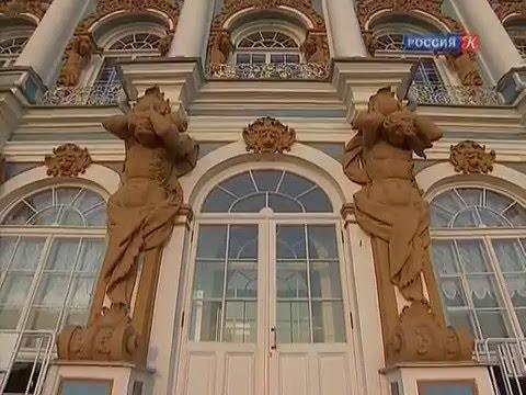 Царское Село. Екатерининский