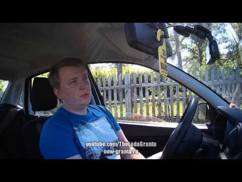 Lada Granta - ответы на вопросы #3: стоит ли занижать автомобиль?