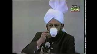 Friday Sermon 1 August 1986