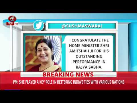 special-broadcast-on-bjp-stalwart-sushma-swaraj's-demise- -07/08/2019
