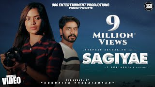 Sagiyae Official Music Video [2K] - Stephen Zechariah | T Suriavelan | Rupini Anbalagan