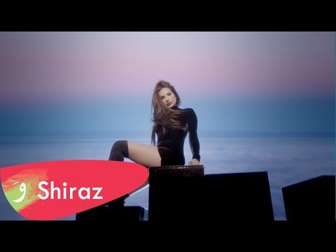 Shiraz - Sahar Sahar [Official Music Video] (2017) /شيراز - سهر سهر