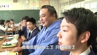 《我住在这里的理由》14 美作和花泽类校园爆笑重逢 阿部力 検索動画 19