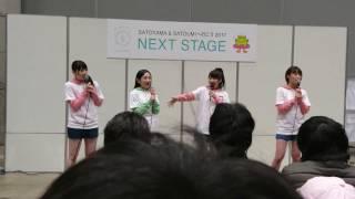 20170325 SATOYAMA 幕張メッセ.