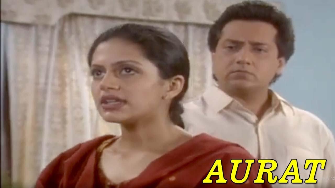 Aurat | BR Chopra Superhit Hindi TV Serial | Episode - 119 |