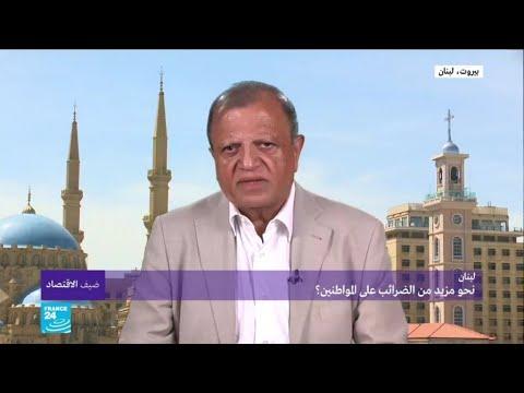 لبنان.. سعد الحريري يعلن حالة الطوارئ الاقتصادية  - 16:57-2019 / 9 / 10