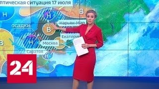 """""""Погода 24"""": мощный циклон принес на Русскую равнину сильнейшие осадки - Россия 24"""