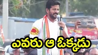 kcr full funny speech
