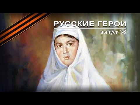 Сестра милосердия Даша Севастопольская (1827‒1893)