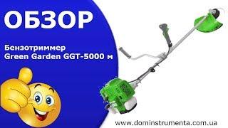 видео Бензиновые триммеры - купить бензотриммер по выгодной цене с доставкой
