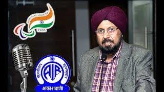 Radio Live Streaming of @AkashvaniAIR Mankibaath with Sh. Gursharan Singh, VP
