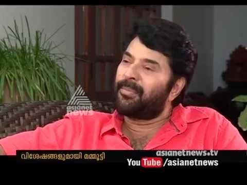 Mammootty| Interview with Mega star Mammootty