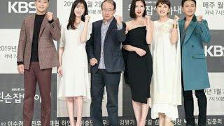 【PHOTO】イ・スギョン&キム・ジヌ&チン・テヒョンら、ドラマ「左利きの妻」制作発表会に出席