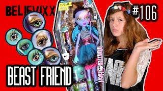 КУКЛА-ГИГАНТ! Новые куклы Монстер Хай 2015 Бист Фрики Френд великан 70 см обзор монстр Monster High
