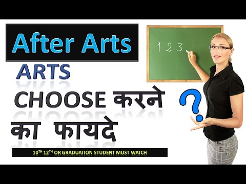 How many Options after Arts and why to chosse Arts Stream | Arts Carieer after 10th class |