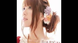 Download Mp3 Fujita Maiko  藤田麻衣子  - Hanabi  花火  ~instrumental~