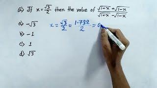Algebra shortcut tricks (In Hindi) | Maths tricks for fast calculation