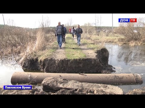 Конфликт фермера с буйловцами из-за озера.  г. Павловск Воронежской обл.