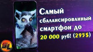 Honor Play - cамый сбалансированный смартфон до 20 000 руб?! Каков он, флагманский чип от Huawei?!